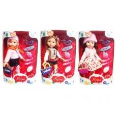 Кукла Reina с аксессуарами, 32 см