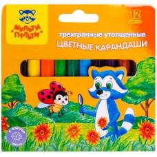 Цветные карандаши 12 цв. Мульти-Пульти Енот на лугу, утолщенные, трехгран., укорочен., заточен.