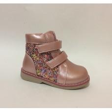 Ботинки (Сказка) R279626351