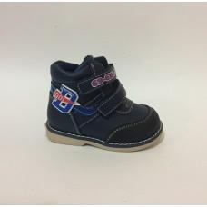 Ботинки (Сказка) R279635029
