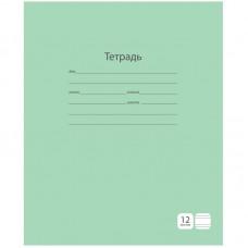 Тетрадь 12л (узкая линия) Однотонная. Зеленая