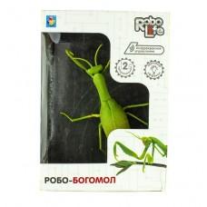 Интерактивная игрушка Робо-богомол на ИК управлении