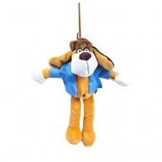 Мягкая игрушка Собака в голубом пиджаке, 15см