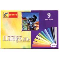 Пастель художественная Спектр Петербургская, 09 цветов, картон. упак.
