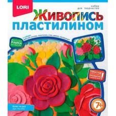 Живопись пластилином Букет из роз