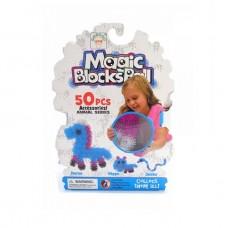 Конструктор-липучка Magic BlocksBall (50 элементов, 4 цвета)