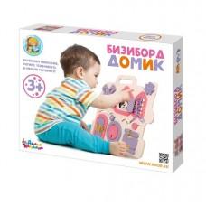 Развивающая игрушка Бизиборд Домик