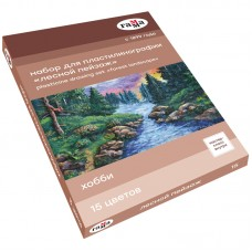 Набор для пластилинографии Гамма Хобби. Лесной пейзаж, 15 цветов, 390г, мастер-класс, стек