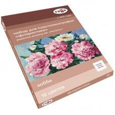 Набор для пластилинографии Гамма Хобби. Флористика, 15 цветов, 390г, мастер-класс, стек