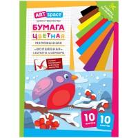 Цветная бумага A4 10л 10цв. ArtSpace Волшебная, мелованная, Снегирь