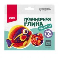 Набор Полимерная глина. Магниты Красочные рыбки