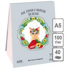 Скетчбук - планшет 40л А5 на склейке Лилия Холдинг Времена кошек. Лето, 100г/м2, светло-розовый