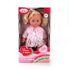 Кукла КАРАПУЗ 35см, озвуч., руссифиц. (1 песня и 3 стиха А. Барто), в ассорт.