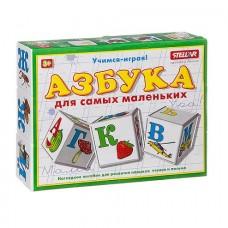 Кубики 12 шт. Азбука для маленьких