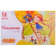 Пластилин 18 цв. Гамма Оранжевое солнце, со стеком