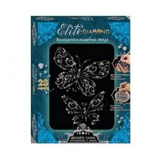 Набор для творчества. Серия Стразы -Elite Diamond Бабочки
