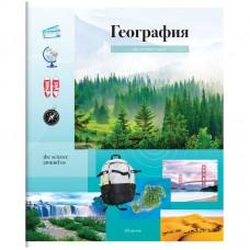 Тетрадь предметная 48л Мой мир - География, ВД-лак