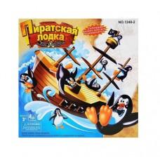 Игра настольная Пиратская лодка