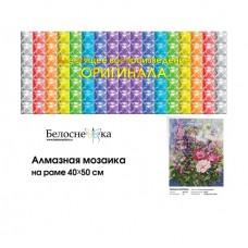 Алмазная мозаика на подрамнике Белоснежка 40*50 см - Пионы и люпины