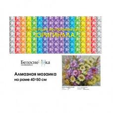 Алмазная мозаика Белоснежка 40*50 см - Букет с гладиолусами