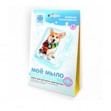 Набор Моё мыло №4 Собака в шарфе