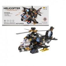 Вертолет на бат. свет+звук 736