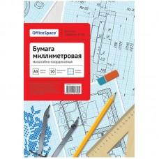 Бумага масштабно-координатная А3 10л OfficeSpace, голубая, в папке