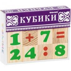 Кубики 12 шт. Цифры
