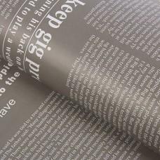 Бумага упаковочная Газета, серая, 50*70 см
