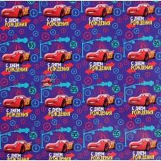Бумага упаковочная глянцевая С Днем Рождения, 70*100 см, Тачки