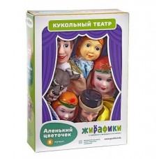 Кукольный театр Аленький цветочек, 6 кукол