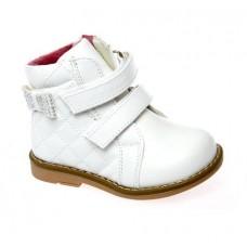 Ботинки (Сказка) R921326062