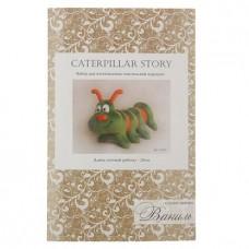 Набор для шитья игрушки Caterpillar Story - Гусеница, 28 см