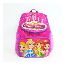 Рюкзак дошкольный Принцесса средний, 27x21x15 см