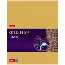 Тетрадь предметная 48л Hatber Gold Style - Физика, фольгирование, интерактивн. инф.
