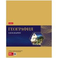 Тетрадь предметная 48л Hatber Gold Style - География, фольгирование, интерактивн. инф.