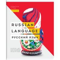 Тетрадь предметная 48л GreenwichLine InVision - Русский язык, мат. ламинация, выб. УФ-лак