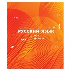Тетрадь предметная 48л Bright idea - Русский язык, выборочный УФ-лак