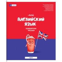 Тетрадь предметная 48л Большая перемена - Английский язык, глянцевый УФ-лак