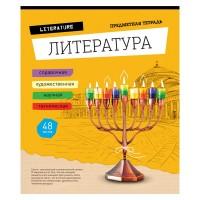 Тетрадь предметная 48л Открой мир - Литература, ВД-лак