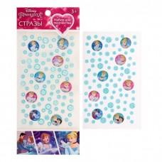 Наклейка пластик стразы Принцессы: Золушка, 23*10 см