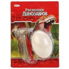 Раскопки: Динозавры в яйце