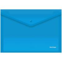 Папка-конверт на кнопке А4 Berlingo, 180мкм, синяя