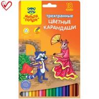 Цветные карандаши 18 цв. Мульти-Пульти Енот в Испании, трехгран., заточен.