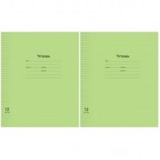 Тетрадь 12л (клетка) Однотонная. Линовка-Зеленая