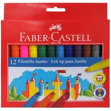Фломастеры 12 цв. Faber-Castell Замок Jumbo, утолщенные, смываемые
