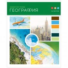 Тетрадь предметная 36л Твой коллаж - География, ВД-лак