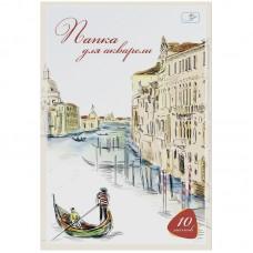 Бумага для акварели А4 10л Венеция, блок рис.бум. 180г/м2