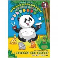Цветная бумага А4 10л 10цв. для оригами и аппликации Забавная панда, Лилия Холдинг, в папке