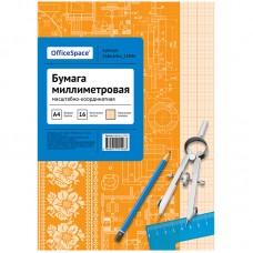 Бумага масштабно-координатная А4 16л., оранжевая, на скрепке